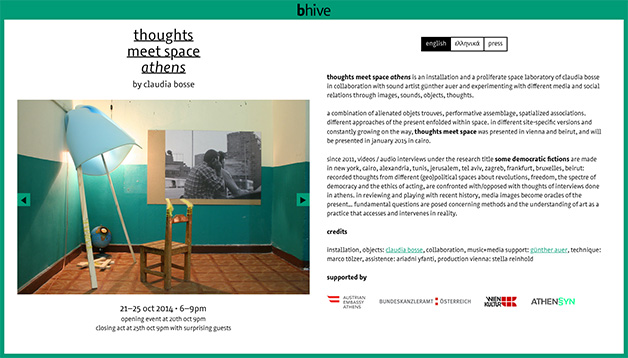 bhive exhbition page